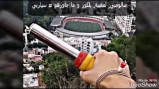 getlinkyoutube.com-أقوى فيديو عن العنف في الجزائر 2016/2017...CRB USMA MOB MCA
