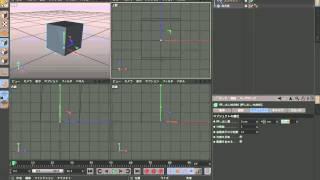 getlinkyoutube.com-CINEMA 4D初級03: モデリング