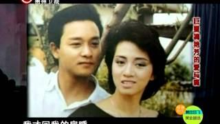getlinkyoutube.com-巨星梅艳芳张国荣的爱与痛 悼念张国荣逝世12周年