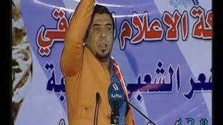 الشاعر مصطفى العيساوي من مهرجان آمرلي - البصرة