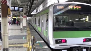 getlinkyoutube.com-山手線上野駅女性車掌見習いさん2014.11.30