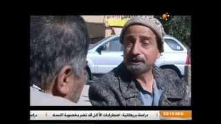 getlinkyoutube.com-مسلسل قناة الشرقية العراقية - سايق الستوتة - الحلقة الخامسة - ج 2