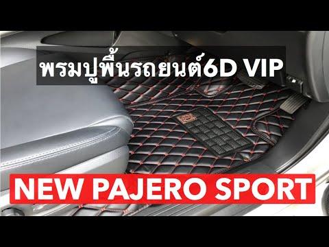 ???6D Premium All New Pajero Sport