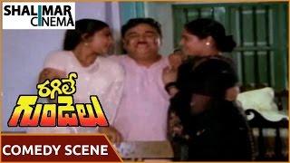 getlinkyoutube.com-Ragile Gundelu Movie || Padmanabham & His Wife Best Comedy  Scene || Mohan Babu, Radhika