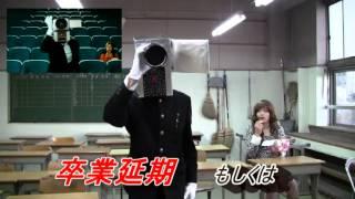 getlinkyoutube.com-クオリティ高過ぎる 中学生の映画泥棒【卒業パーティー用オープニング】