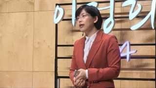 getlinkyoutube.com-이정희 강연 1부 간첩조작사건을 말하다