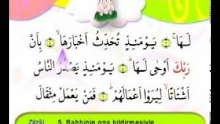 getlinkyoutube.com-تحفيظ وتعليم القران الكريم للاطفال سورة الزلزلة 99