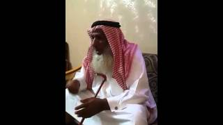 getlinkyoutube.com-موقف الشيخ/ حناش بن جارالله العرجي القحطاني مع ابن كدمة بعد توقيف علاجة في المانيا