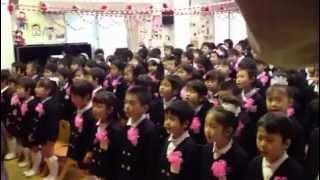getlinkyoutube.com-卒園式の歌(さよなら僕たちの幼稚園) 号泣