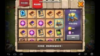 getlinkyoutube.com-Castle Clash New Update And Hero Evolution Gem Roll