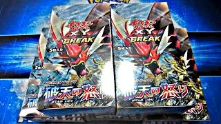 getlinkyoutube.com-Pokemon Cards Rage of the Broken Sky Booster Box Opening! OH BABY!