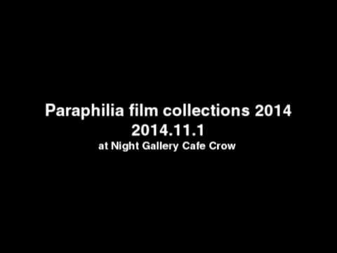 Paraphilia film collections 2014 PV