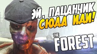 getlinkyoutube.com-The Forest - Гопники-аборигены!