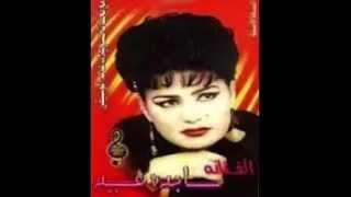 getlinkyoutube.com-ساجده عبيد - خاله ياام علي