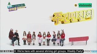 getlinkyoutube.com-[ENG] 151223 Weekly Idol TWICE, Lovelyz, GFRIEND