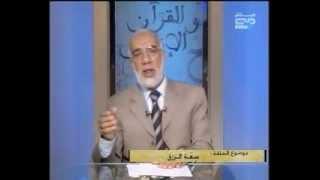 getlinkyoutube.com-سعة الرزق وضيقه - عمر عبد الكافى