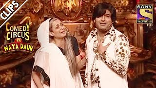 Dramatic Kapil And Shweta   Comedy Circus Ka Naya Daur width=