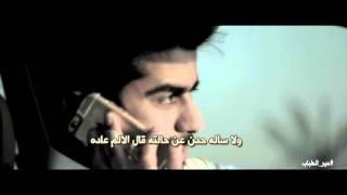 getlinkyoutube.com-حير الطباب ll كلمات l محمد بن لقفص اداءl علي الواهبي و حسين العنسي