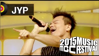 getlinkyoutube.com-[2015 MBC Music festival] 2015 MBC 가요대제전 JYP - Who's your mama? + Uptown Funk 20151231