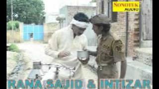 Behra Dodhiya [Funny Rangri Drama]