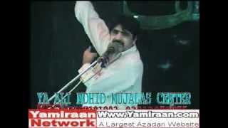 getlinkyoutube.com-Zakir Ch Ghazanfar Abbas Gondal (2nd October 2011) (Shahadat Imam Hassan a.s) Qilla Bhattian