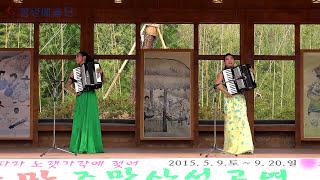getlinkyoutube.com-신들린 아코디언 연주 - 평양 예술단