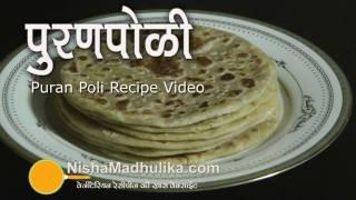 getlinkyoutube.com-Puran Poli Recipe - Receipe of Puran Poli - Marathi Dish Puran Poli