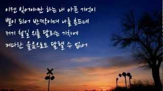 getlinkyoutube.com-박완규 & 전인권 - 사랑한 후에 (2000年)