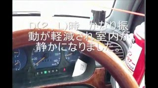 getlinkyoutube.com-ミラジーノ(ミラ)の車内振動にエンジンコンディショナー!