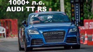 getlinkyoutube.com-DT_LIVE. Быстрейшая Audi в России? 1000+ л.с. Audi TT RS