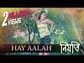 Hai Allah  Full Video | Niyoti | Kona | Latest Bengali song 2016