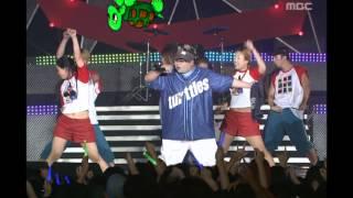 getlinkyoutube.com-음악캠프 - Turtles - Four seasons, 거북이 - 사계, Music Camp 20020810