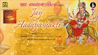 Jay Aadhyashakti Aarti : Aarti By Roopkumar Rathod & Sadhna Sargam | Music: Gaurang Vyas