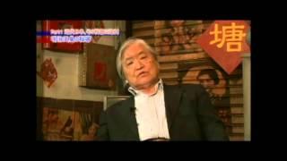 getlinkyoutube.com-偽天皇と田布施システム【The False Emperor】