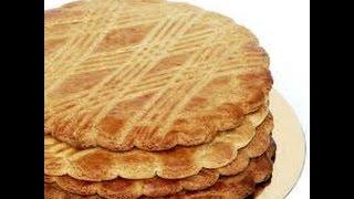getlinkyoutube.com-Galettes Bretonnes, golden cookies from Brittany ، بسكوي، وصفة الكاليط, Pâtisserie