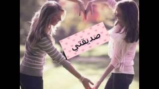 getlinkyoutube.com-حينما اموت انا _ دينا الباسمي