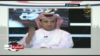 getlinkyoutube.com-#النشرة_الرياضية : خالد البلطان رئيس نادي الشباب