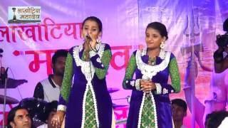 "getlinkyoutube.com-""Marudhar Mein Jyot"" | PRIYA & PRITI  Latest Rajasthani Songs l lakhotiya mahadev bhajan 2016"