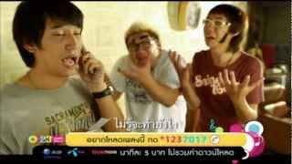 getlinkyoutube.com-กรุณาฟังให้จบ - แช่ม แช่มรัมย์ [Official MV]
