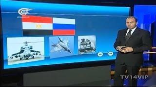 getlinkyoutube.com-أبرز التوقعات بشأن صفقات الأسلحة المصرية الروسية