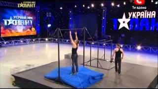 Украина мае талант 5 сезон - Богдан и Дмитрий (workout)
