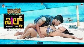 getlinkyoutube.com-Silk Sakkath HOT Song 'Punaha Punaha' - Veena Malik