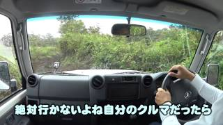 getlinkyoutube.com-国内復刻販売 トヨタ・ランドクルーザー70 オフロード試乗