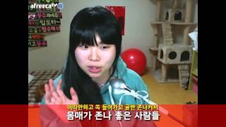 getlinkyoutube.com-[왕쥬]목욕탕에서 여자들이 씻는 방법