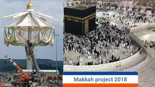 Construction work near the Kaba | New Makkah Umbrella Project 2018 width=