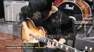 기타리스트 정성하 인터뷰_서울재즈아카데미 38기 기타과