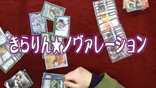 getlinkyoutube.com-【解禁】デュエルマスターズDMR-08グレイト・ミラクルXデッキ【2013/03/23先行公開】