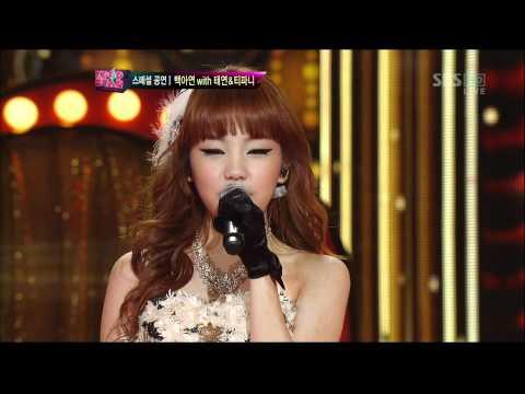 K-Pop Star 120422 Taeyeon Tiffany & Baek Ahyeon - Lady Marmalade