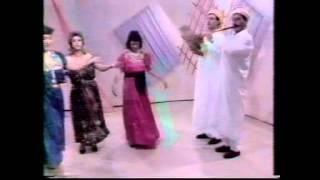 Gasba chaoui - Cheba Chahra - Zarzoura