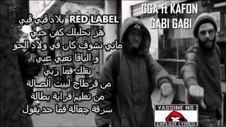 getlinkyoutube.com-GGA ft Kafon   ✪ Gabi Gabi ✪   Lyrics